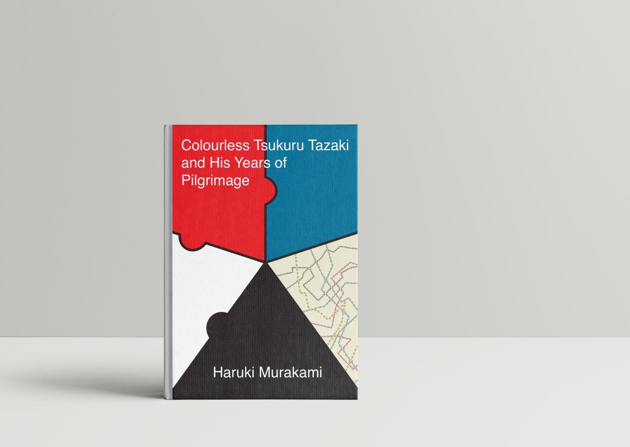 Haruki Murakami: Book Cover